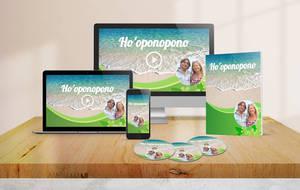 Bild: Hooponopono-Online-Kurse und Seminare